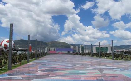 Parque David BenGurión