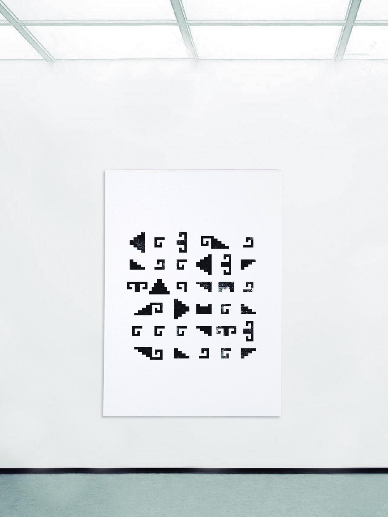 Tinta sobre papel de algodón | Medidas 190 X 140 cm |  Año: 2019